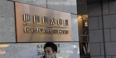 Das chinesische Immobilien-Konglomerat Evergrande kann seine Anleihegläubiger auszahlen und damit einen weiteren Zahlungsausfall verhindern. (Archivbild)