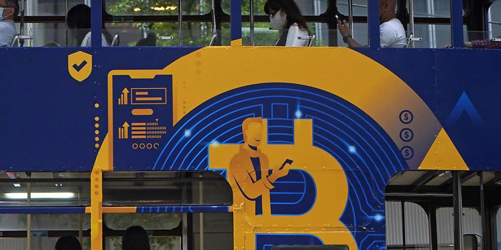 Die chinesische Regierung hat den Bitcoin-Spekulanten den Kampf angesagt. So wurden etwa die Eröffnung von Bitcoin-Konten oder die Abwicklung von Transaktionen unterbunden.(Archivbild)