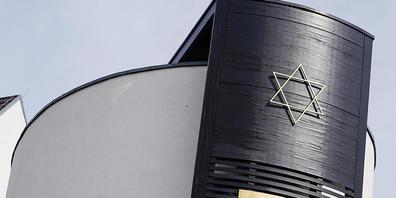 Die Synagoge «Beith Shalom» in Speyer. Die Unesco hat das jüdische Kulturgut in den sogenannten Schum-Stätten Mainz, Worms und Speyer als neues Welterbe ausgezeichnet. Auch der Niedergermanische Limes als Teil der Grenze des antiken Römischen Reic...